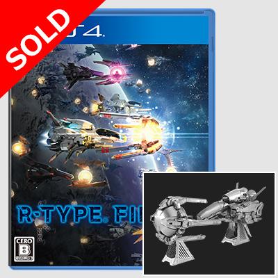 【ゲームソフト】R-TYPE FINAL 2 限定版(PlayStation4版)