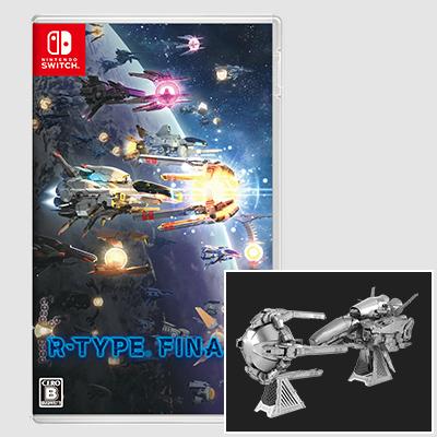 【ゲームソフト】R-TYPE FINAL 2 限定版(Nintendo Switch版)