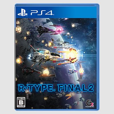 【ゲームソフト】R-TYPE FINAL 2 通常版(PlayStation4版)