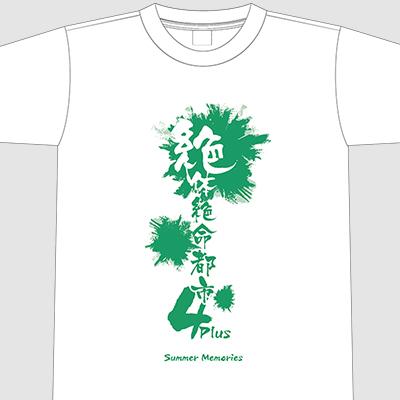 【アパレル】絶体絶命都市4PlusTシャツⅡ ホワイト
